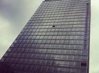 Macao..Torre.Galfa